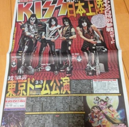 ももクロと米ハードロックバンド「KISS」がコラボ!来年1月にシングルを発売12