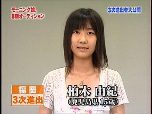 AKB48 柏木由紀が「セクシーな猫の衣装」を公開 「かわいすぎ」と話題に11