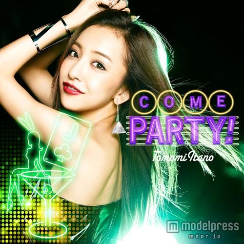ともちんこと板野友美 新曲「COME PARTY!」がK-POPのパクリ疑惑 「リメイク作品でありパクリではない」6