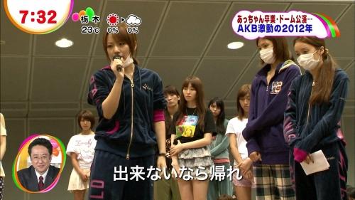 AKB48高橋みなみ 卒業後も「現場に来るし、スタッフの会議にも出る」6