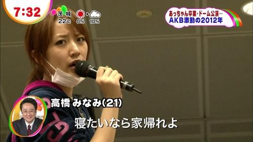 AKB48高橋みなみ 卒業後も「現場に来るし、スタッフの会議にも出る」5