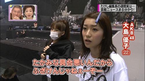 AKB48高橋みなみ 卒業後も「現場に来るし、スタッフの会議にも出る」2
