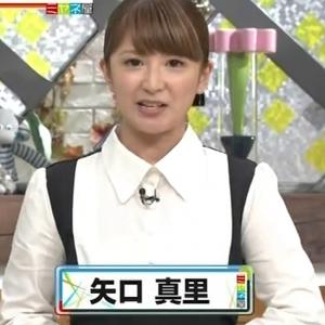 矢口真里、不倫騒動の相手梅田賢三と同棲中であることを告白「一緒に住んでいます」