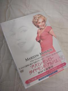 marylin DVD