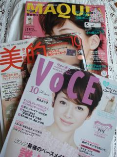 beauty magazines