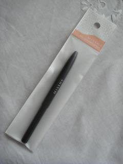 missha lip brush