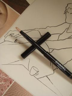 chanel eye liner no.89