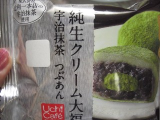 yanagawa 038