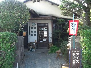 yanagawa 022