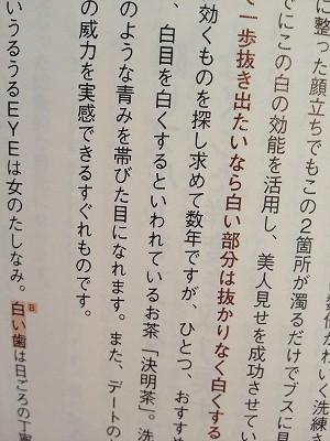 s-IMG_0103.jpg