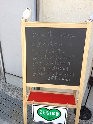 s-IMG_8695.jpg