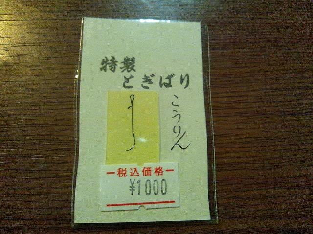 DSC_0425_20130419191849.jpg
