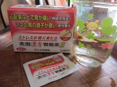 004_convert_20120824100317.jpg