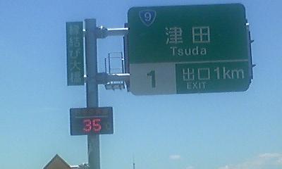 CAR8SGPY猛暑
