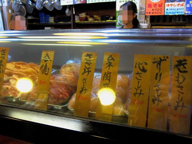 02-1110-torigiku-006-S.jpg
