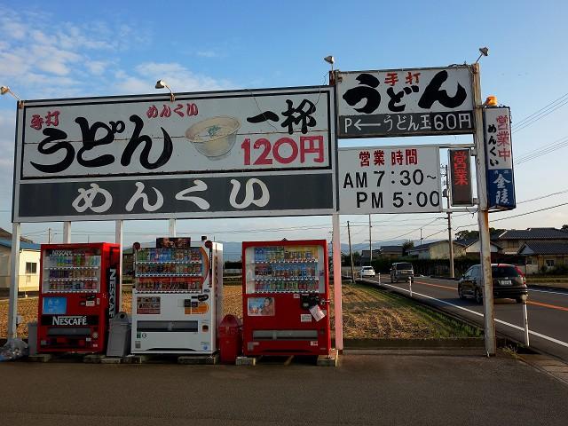 1027-menkui-002-S.jpg