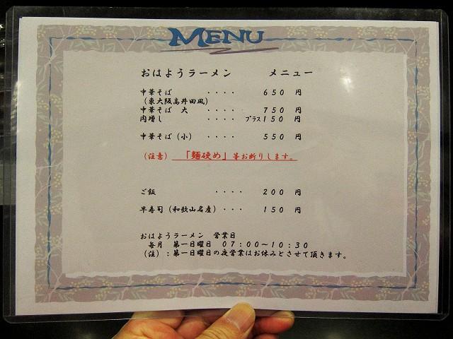 1103-marujyo-002-S.jpg