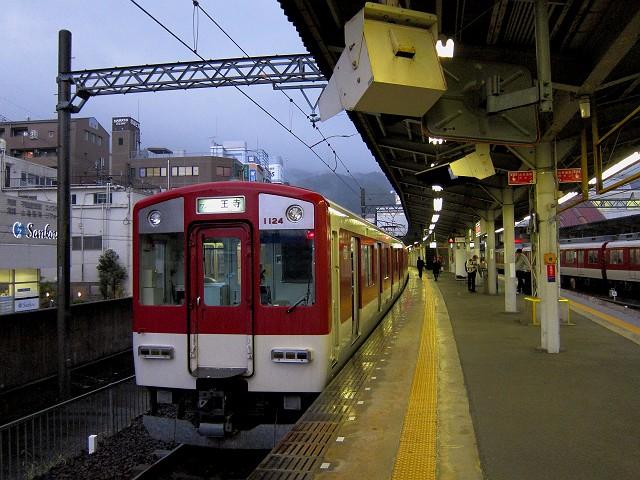 1110-torigiku-002-S.jpg