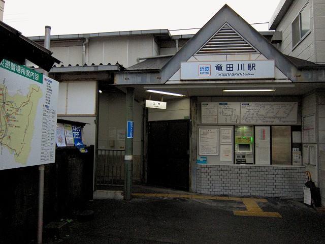 1110-torigiku-003-S.jpg