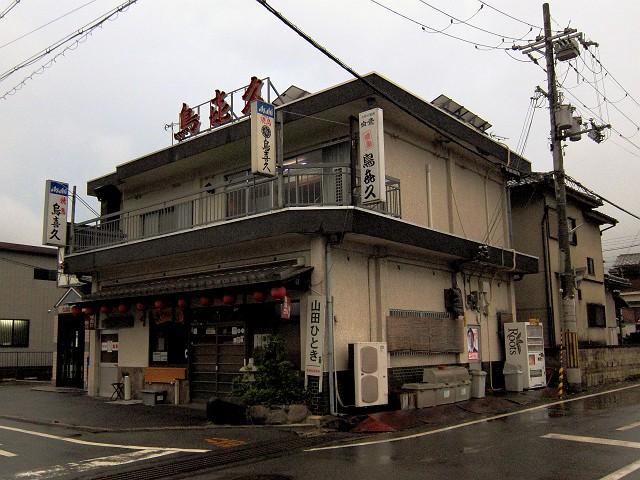 1110-torigiku-004-S.jpg