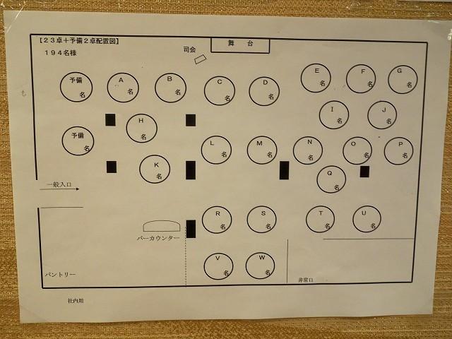 1116-boumenkai-004-S.jpg