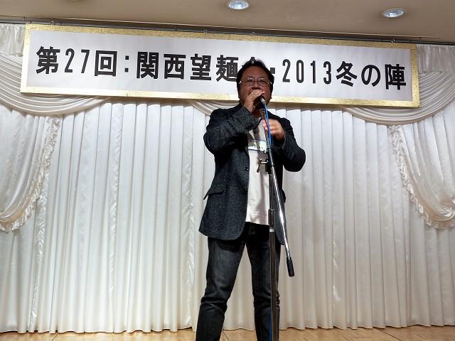 1116-boumenkai-036-S.jpg