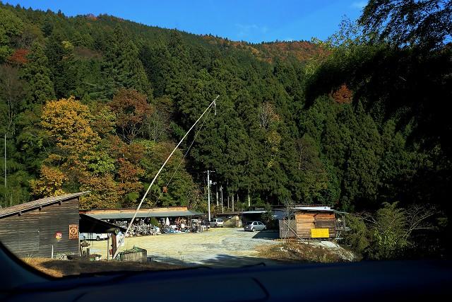 1123-hyakuenn-003-S.jpg