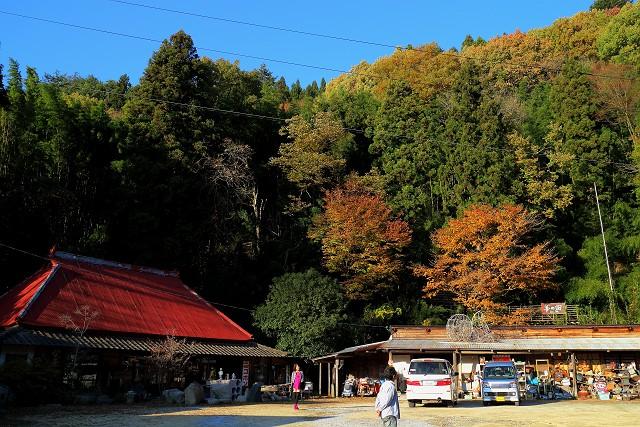 1123-hyakuenn-004-S.jpg