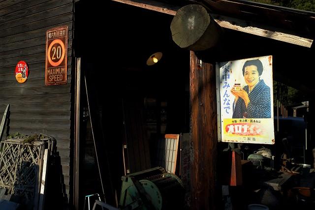 1123-hyakuenn-010-S.jpg