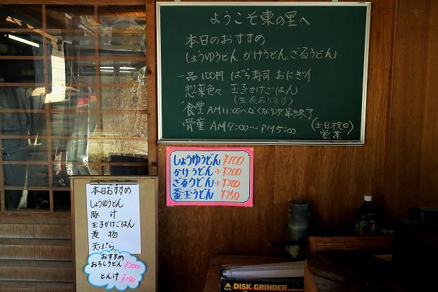 1123-hyakuenn-018-S.jpg
