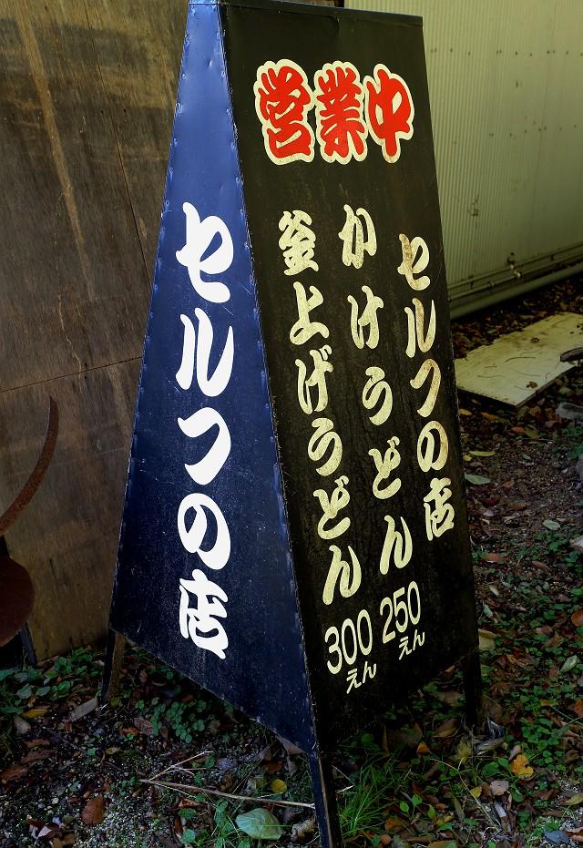 1123-hyakuenn-033-S.jpg