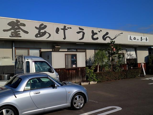 1123-kanoka-002-S.jpg