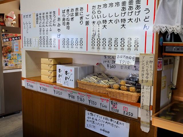 1123-kanoka-003-S.jpg