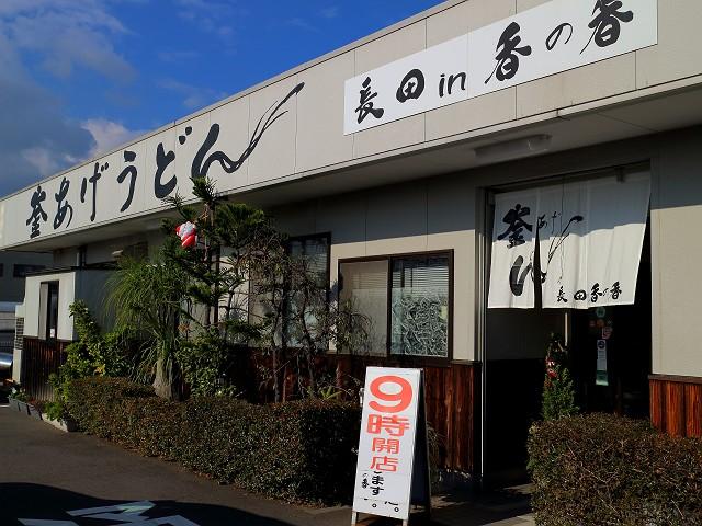 1123-kanoka-015-S.jpg