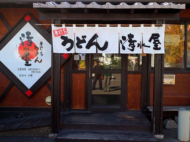 1123-simizuya-002-S.jpg