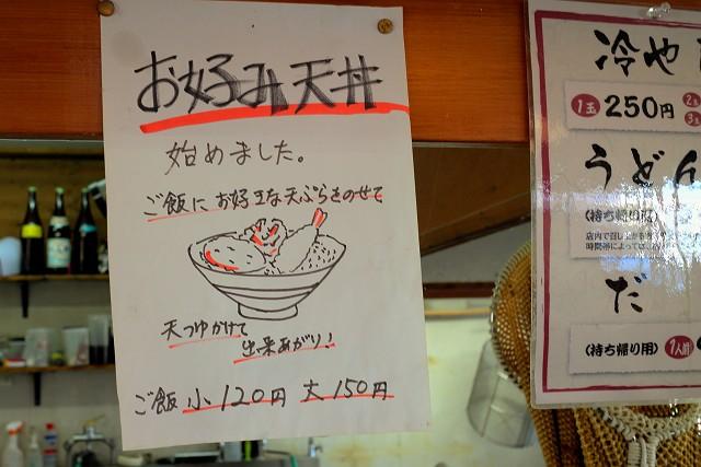 1123-simizuya-007-S.jpg