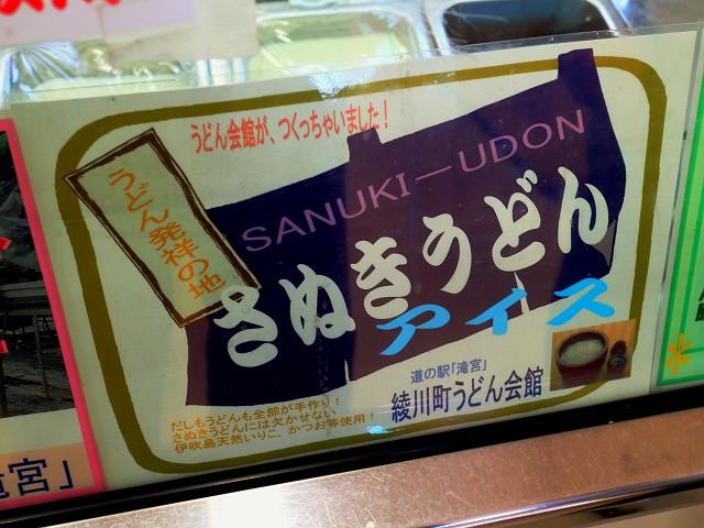 1123-takinomiya-002-S.jpg