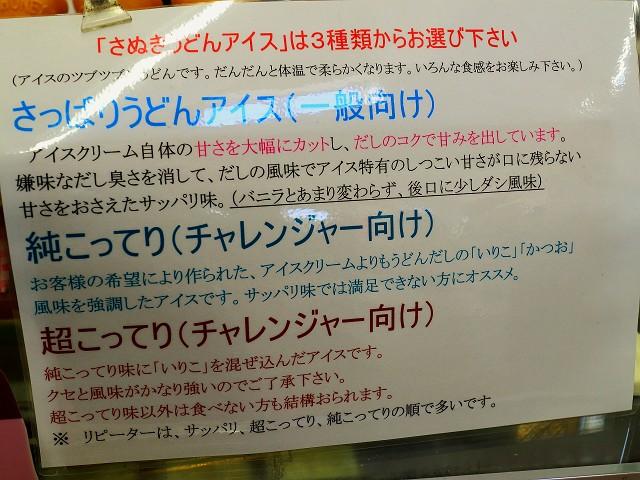 1123-takinomiya-003-S.jpg