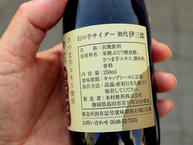 1123-takinomiya-006-S.jpg