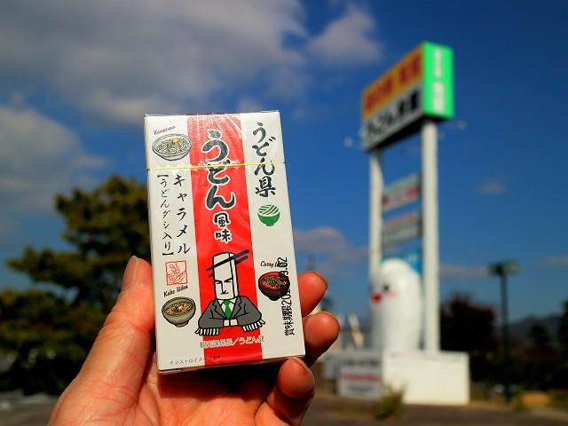 1123-takinomiya-007-S.jpg