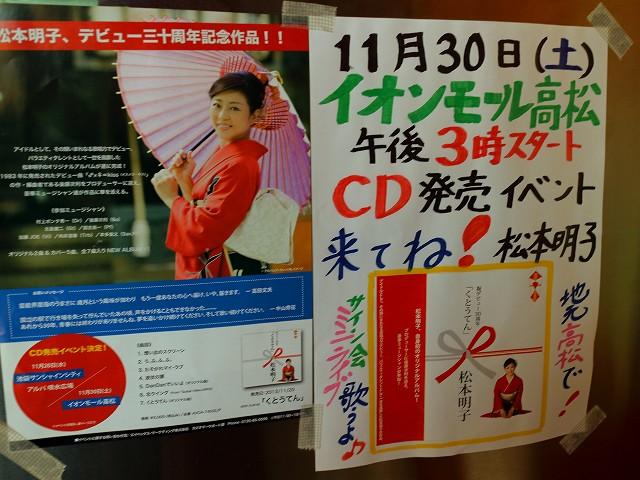 1123-yosuya-010-S.jpg