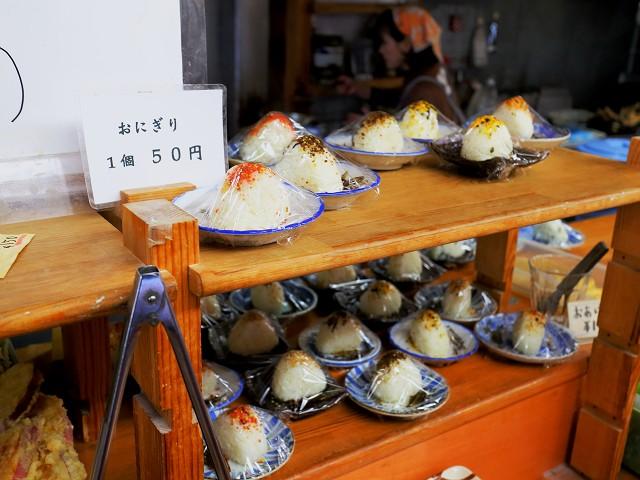 1123-yosuya-015-S.jpg