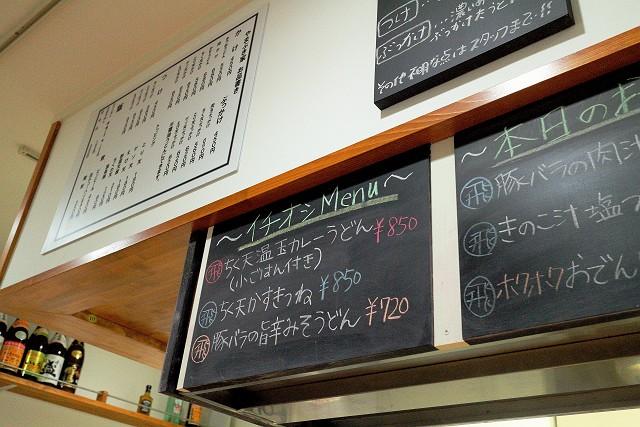 1127-yamabukiya-005-S.jpg
