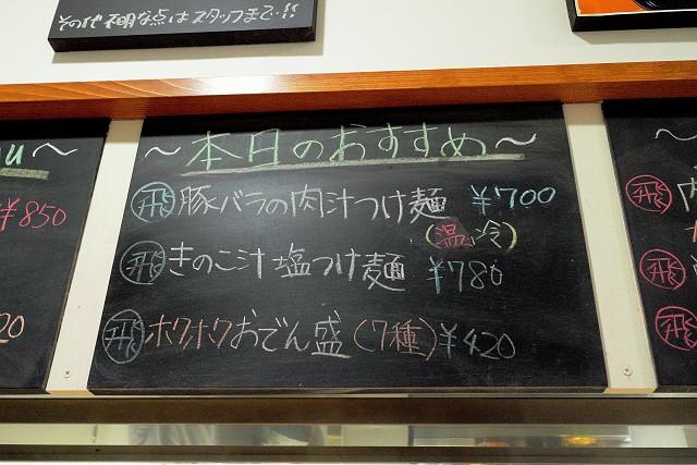 1127-yamabukiya-006-S.jpg