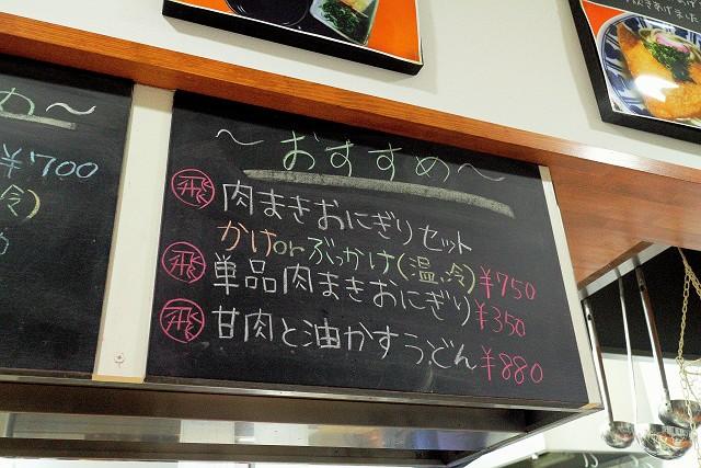 1127-yamabukiya-007-S.jpg