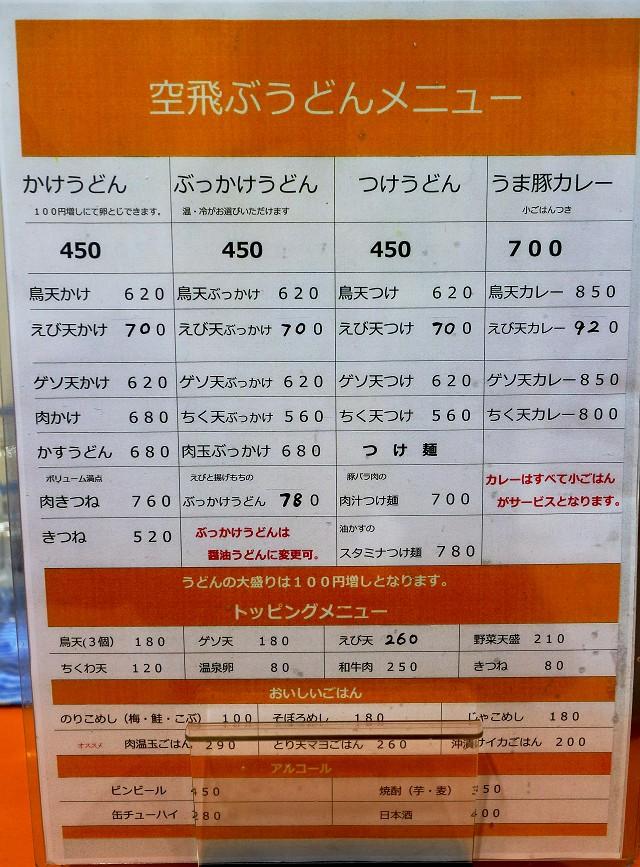 1127-yamabukiya-008-S.jpg