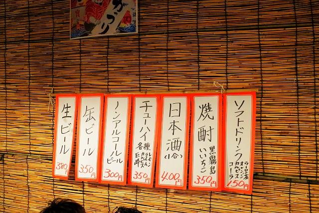 1128-kakogoya-028-S.jpg