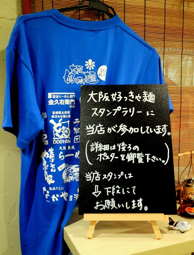 1129-nakaya-002-S.jpg
