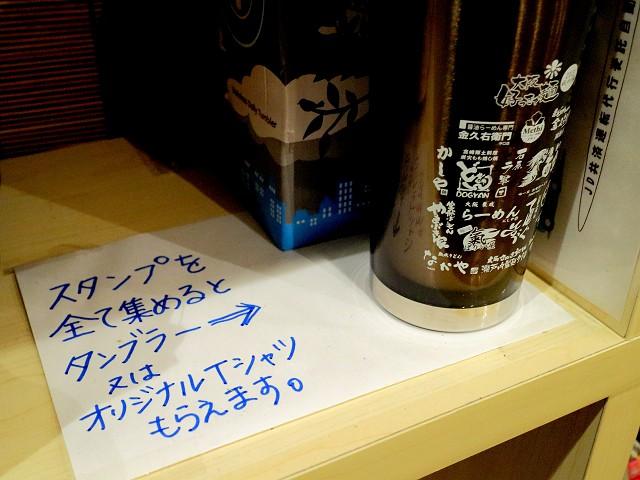 1129-nakaya-003-S.jpg
