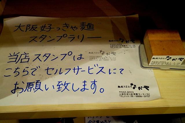 1129-nakaya-004-S.jpg